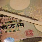 【絶対稼げる!】せどりなら初心者でも素人でも副業でも10万円稼げるという事実